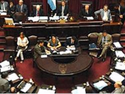 Imagen senado
